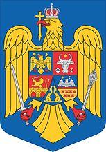 Rumänien, Wappen (2016)