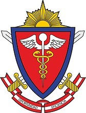 Peruvian Army Medical Service, emblem
