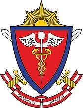 Peruvian Army Medical Service, emblem