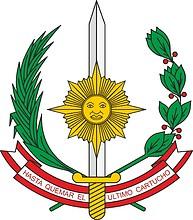 Peruvian Army, emblem