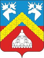 Nowye Aibesi (Tschuwaschien), Wappen