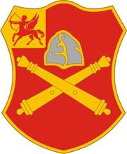 U.S. Army 10th Field Artillery Regiment, distinctive unit insignia