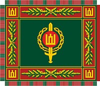 Lithuanian Armed Forces Division General Stasys Raštikis School, banner