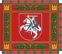 Lithuanian Armed Forces, banner of an Land Force unit (front side)
