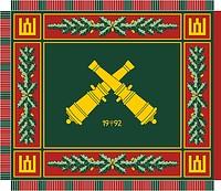 Lithuanian Lieutenant General Motiejus Peciulionis Arsenal, banner