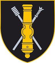 Lithuianian General Romualdas Giedraitis Artillery Battalion, emblem