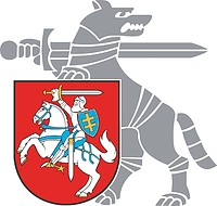 Lithuanian Ministry of National Defence, emblem