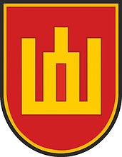 Lithuanian Ministry of National Defence, emblem of departments and services