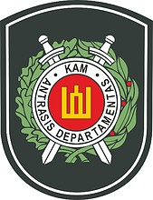 Lithuanian Army 2nd Investigation Department, emblem