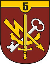 Juozas Vitkus Engineer Battalion (5th) Staff and Food Company, emblem