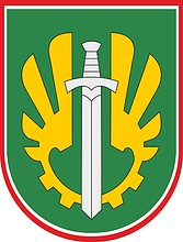 Lithuanian Army Logistics Command, former emblem
