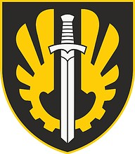 Lithuanian Army Logistics Command, emblem