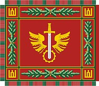 Lithuanian Army Logistics Command, banner