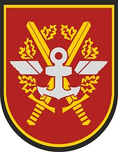 Lithuanian Army Training and Doctrine Command (TRADOC), former emblem
