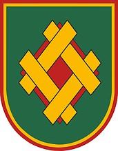 Lithuanian Army Depot Storage Service, emblem