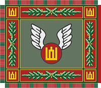 Lithuanian Army Movement Control Centre, banner (back side)
