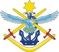 Australian Defence Force (ADF), Joint Services Crest