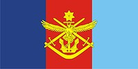 Australian Defence Force (ADF), flag