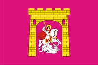 Georgievsk (Stavropol krai), flag