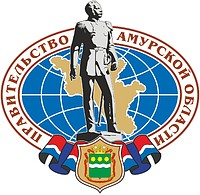 Regierung des Oblasts Amur, Emblem