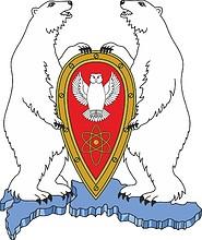 Novaya Zemlya (Arkhangelsk oblast), coat of arms