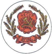 Герб Башкирской АССР в 1925-1978 гг.
