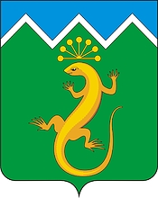 Герб города Учалы