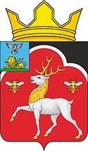 Bolschoe (Oblast Belgorod), Wappen