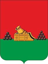 Векторный клипарт: Брянск (Брянская область), герб