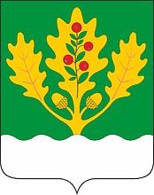 Schuberskoe (Oblast Woronesch), Wappen