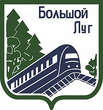Bolshoi Lug (Irkutsk oblast), coat of arms (2006)
