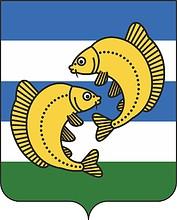 Tschastooserje (Kreis im Oblast Kurgan), Wappen