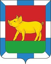 Tschastooserie (Oblast Kurgan), Wappen