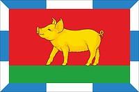 Tschastooserie (Oblast Kurgan), Flagge