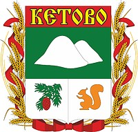 Ketowo (Kreis im Oblast Kurgan), Wappen (2010)