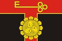 Yam-Tyosovo (Leningrad oblast), flag
