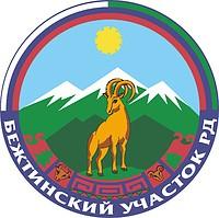 Bezhta area (Dagestan), coat of arms