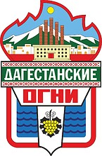 Dagestanskie Ogni (Dagestan), coat of arms