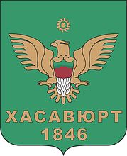 Khasavyurt (Dagestan), former coat of arms