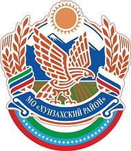 Khunzakh rayon (Dagestan), coat of arms (before 2015)