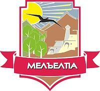 Mekhelta (Dagestan), proposed coat of arms