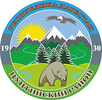 Tsunta rayon (Dagestan), coat of arms (2015)