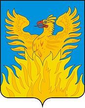 Герб городского поселения Воскресенск