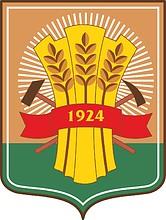 Герб района 2009-2020 гг