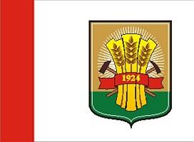 Флаг района 2009-2020 гг