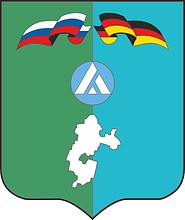 Azovo german national rayon (Omsk oblast), coat of arms (2007)