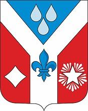 Gavrilovka (Orenburg oblast), coat of arms