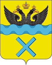 Orenburg (Orenburg oblast), coat of arms (2012)