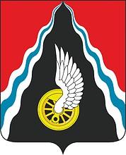 Yuzhnouralsky (Orenburg oblast), coat of arms