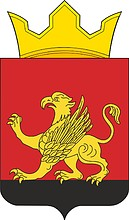 Divya (Perm krai), coat of arms